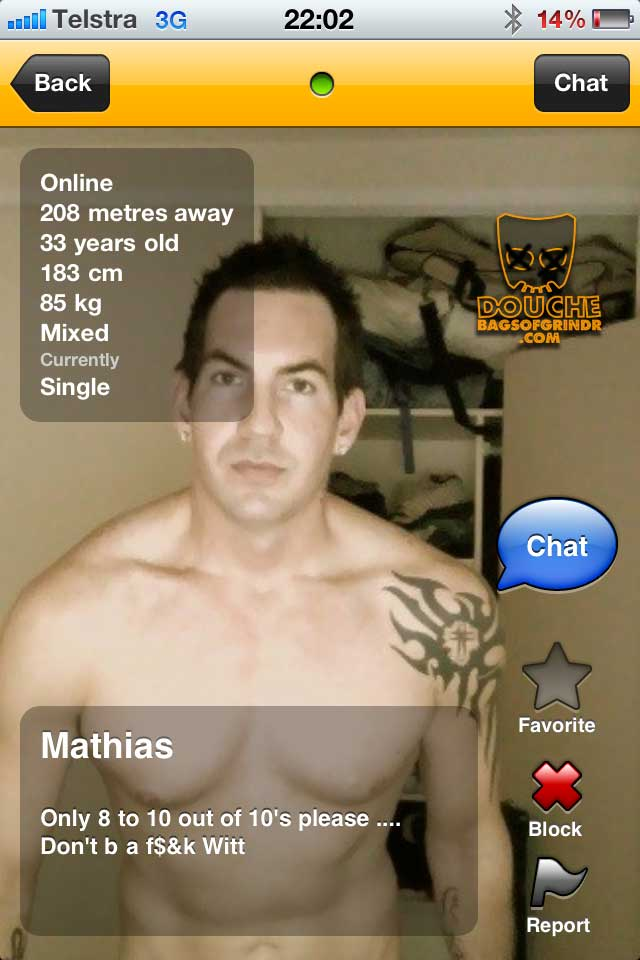 beige grindr douche